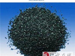 北京华创果壳活性炭应用领域