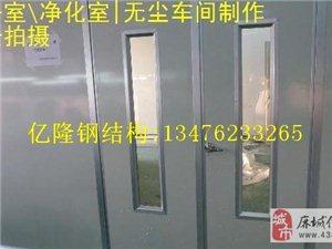 麻城彩钢夹芯板房/活动板房/简易房/临时房保温