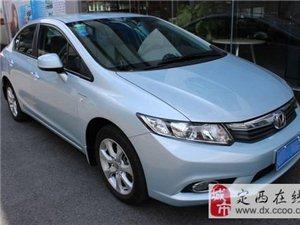 低价出售二手本田思域1.8轿车