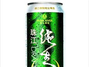 广州珠江啤酒新密招商