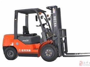 汉中TCM叉车,3吨4吨5吨7吨8吨二手叉车出售回收