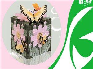 精美的立体绣纸巾盒DIY材料包
