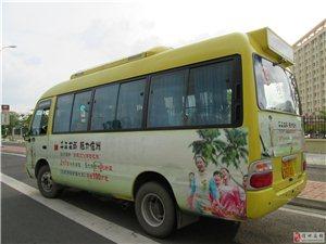 公交车体广告