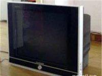 转让九成新的29寸纯平电视机