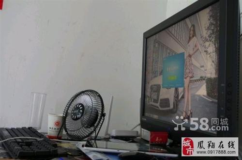出24寸电脑,屏幕大玩游戏爽到不行