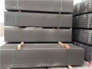 專業生產銷售:混凝土輕質隔墻板、復合輕質隔墻板