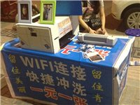 出售:打印手机照片设备(全套)