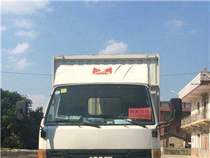 搬家拉货包车服务