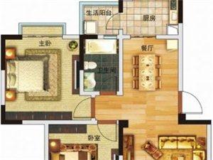 高黎贡国际旅游城 两居 户型图