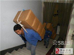 信阳搬家服务第一品牌利民搬家