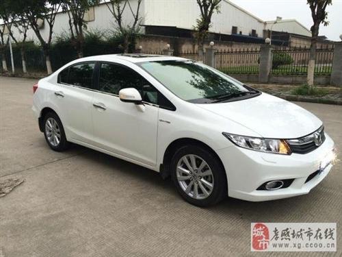 2013款本田思域1.8L自動豪華版售價1.5萬
