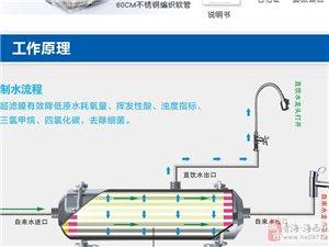 品牌净水器销售与安装