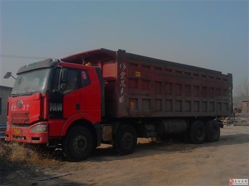 一汽解放J6自卸貨車