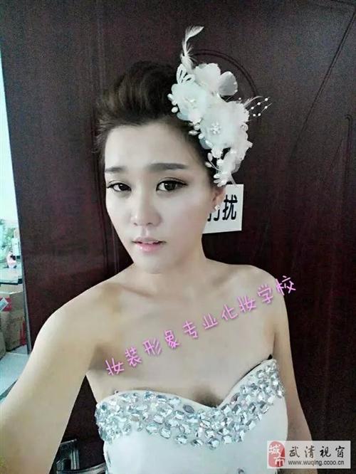 武清楊村新娘跟妝.結婚化妝,跟妝,早妝