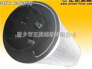 1300R010BN4HC/-B4-KE50