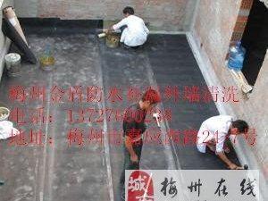 梅州金盾專業防水補漏外墻清洗公司