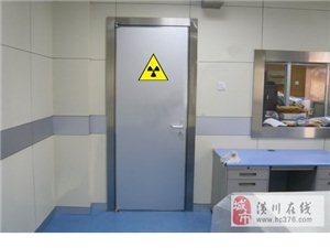 鄭州山水專業定做衛生院輻射防護工程\鉛門