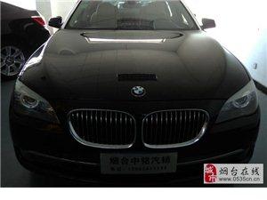 宝马7系车型2010年497000元转让
