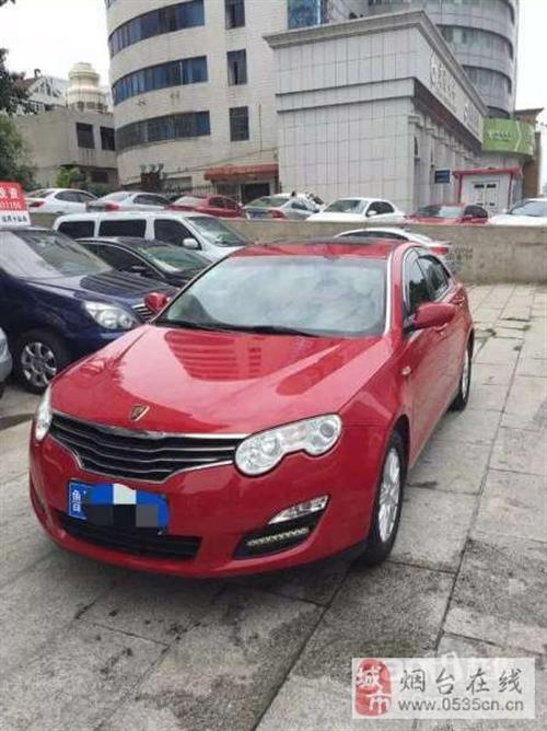 荣威550S车型2009年52000元转让