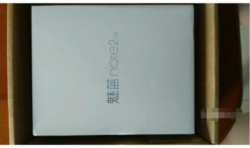 出全新魅藍note2灰色公開版