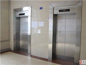 安裝電梯哪家好