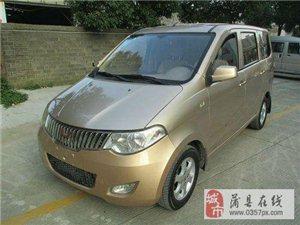 转让五菱宏光1.4L商务车售价1万