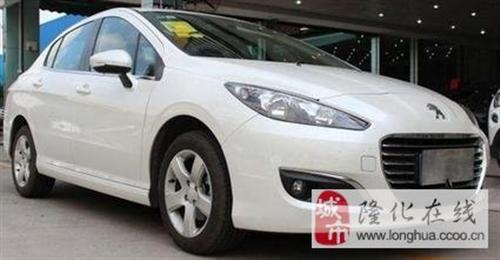 標致3081.6L自動風尚型轎車低價出售