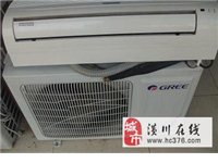 潢川顺达家电大量出售空调,壁挂式、立式、吸顶式