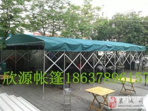 推拉帐篷批发帐篷价格-120元