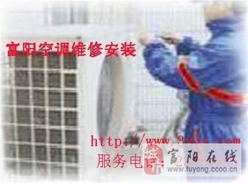 富陽專業空調維修63383120二手調空調高價回收