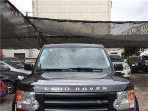 路虎發現3車型2009年433800元