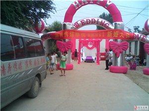大中小型婚礼及演出