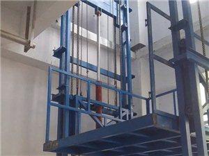 各種貨梯制作