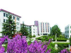 春季高考培訓中心