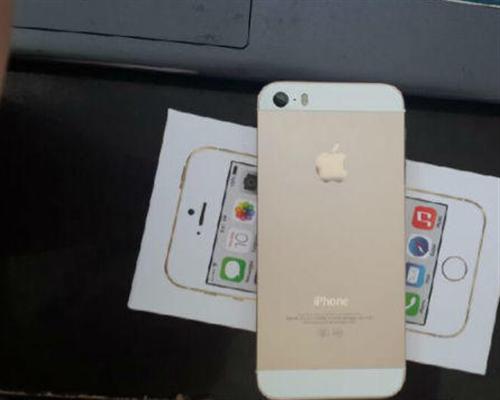 金色苹果iPhone5s32GB