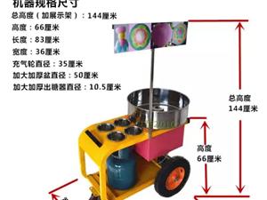 棉花糖機器  爆米花機器大熱賣.......