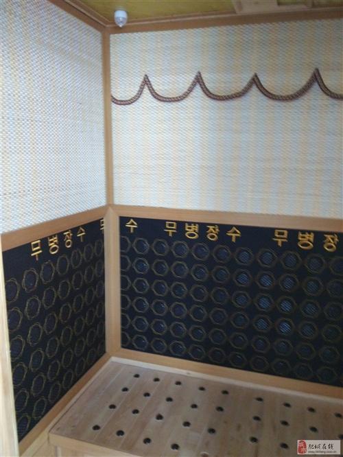 出售九成新家庭式韩式双人汗蒸房1台