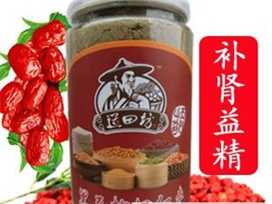 低温烘焙五谷杂粮、养生粉类、