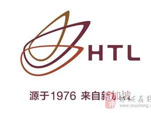 HTL功能沙發鄒城旗艦店
