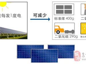 新疆家庭分布式太陽能光伏發電系統 自發自用余電上網