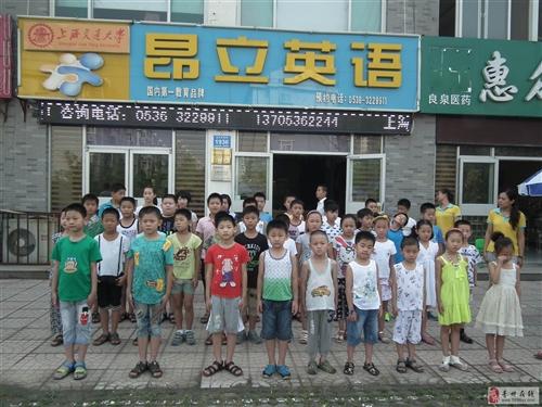 青州天启教育培训学校