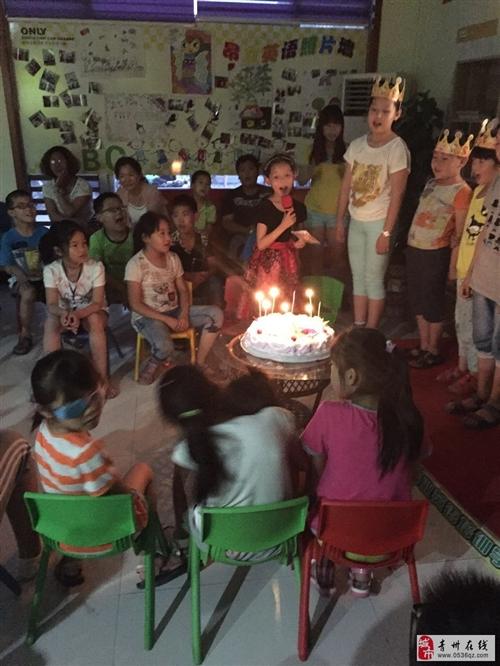 青州天啟教育培訓學校