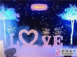 甜蜜蜜婚庆周年庆典大型优惠活动,港澳双人游免费送