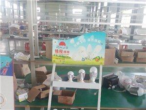 灯饰生产厂家批发、零售各种灯饰