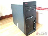 联想 IBM 8288台式主机低价出售