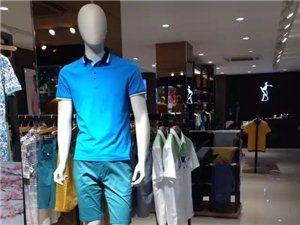 大足才子男装全场夏装买一送一,部分商品低至100元