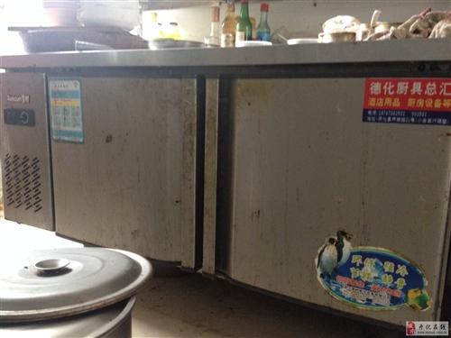 冰柜工作臺