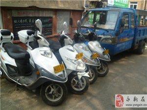 踏板车,架子摩托车,保证正品原装,动力125,九成新以上