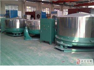 多妮士原廠工業洗衣機,工業脫水機供應