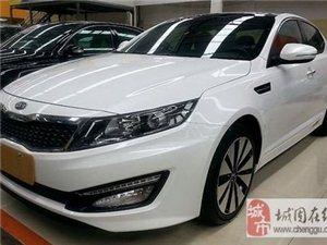 低价出售起亚K52.0L轿车